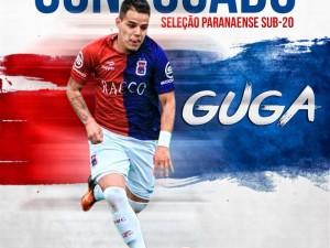 Guga é convocado para a Seleção Paranaense Sub-20